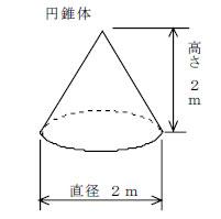 h18-2-33.jpg